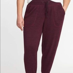 Old Navy Joggers - plus size